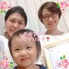 福井県にまた一人、自分でブロック解除できる人が増えました♪の画像