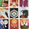 日本の神様が結ぶスピリチュアルなお話の画像
