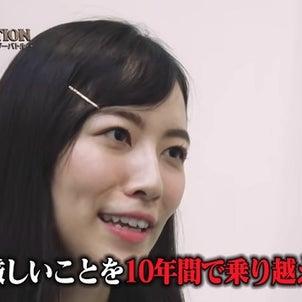 AKB48選抜総選挙直前の「ゼロポジ生討論」に松井珠理奈が初参戦の画像