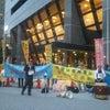 第56回東京電力本店前抗議行動で、申し入れ書を提出しました。の画像