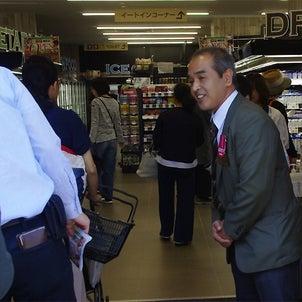 「カスミ南町店」オープン!の画像