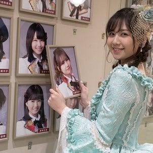 佐藤すみれ SKE48卒業公演の画像