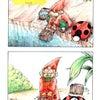 #Dwarf&Ladybug ~こびととてんとうむし~おはなしその3(Vol.3)の画像