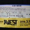 2018.3.10@渋谷7会場の画像