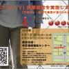 HIV検査普及週間 2018の画像