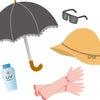 ◆古い日傘、衝撃の事実…紫外線による老化の事実とその対策①の画像