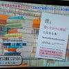 『王様のブランチ』BOOKランキング4位で紹介されました!の画像