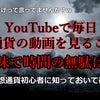 仮想通貨YouTuberの動画見ている人たちが一番ヤバい部類の情弱だと思う、危なすぎる(汗の画像