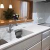 キッチンの扉・取っ手のお掃除。100均グッズで水道栓がピカピカになりました。の画像