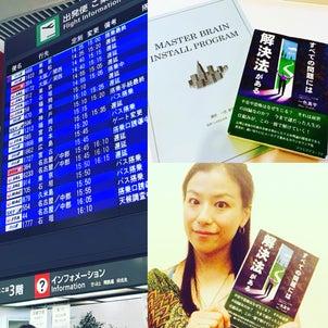 MBIP名古屋開催と電話番号変更のお知らせの画像