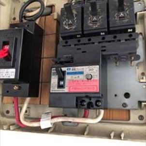 漏電ブレーカ 故障の為分電盤取替工事の画像