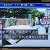 大阪府北部で発生しました震度6弱の地震の画像