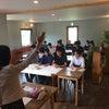 川島旅館の新人研修の画像