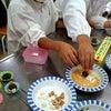 小学校「せいかつ」の授業でみそ玉作りの画像