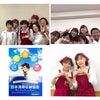 日本清掃収納協会 片づけ収納マイスター・ 清掃マイスター2級認定指導員講座の画像