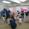 【募集】3月30日(月曜日)英語で楽しむリトミックの画像