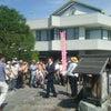 募集中!第6回福島を忘れない!全国シンポジウム&現地視察の画像