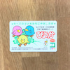 【産後ヨガ】ぴよかカード提示で初回500円♪の画像