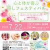 7/22のイベントは東京肉球は横浜に進出ですよ! の画像