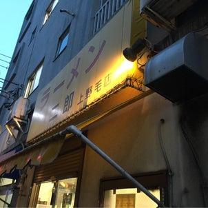 【初訪】ラーメン二郎 上野毛店の画像