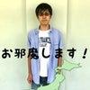 「佐々木航太 EVENT TOUR 2018 お邪魔します!」9・10・11本目のライブが決定!の画像