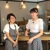 TV放送していただきました(大阪 発酵 麹 料理教室)の画像