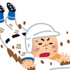 高校野球が終わりました…大阪桐蔭高校のキャプテンに感動‼️ありがとう‼️そしてお疲れ様でしたの画像