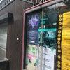 中国上海LIVE「遊龍」の画像