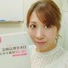 美容講師のお仕事♡の画像