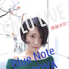 松原凜子ソロライブ@BlueNote NAGOYAの画像