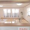 京阪本線大和田駅から徒歩圏内・リフォーム済戸建・家具・小物付のお家・リビング21帖の画像