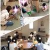 『ママと子どもの気質のお話in和みルーム』第3弾の画像