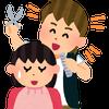 旧記事:日本橋駅→心斎橋歌う魚・TOBIRA・soma/JUZA・JANUSへの画像