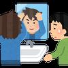 旧記事:長堀橋駅→心斎橋JANUS・歌う魚・TOBIRA・soma/JUZA・島之内教会への画像