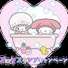 あなたはお風呂にどれくらいの時間入ってる?の画像
