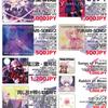9/16 ゆかりPARADISE 3 サークル参加のお知らせ【H-01,02】の画像