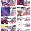 11/18(日) ガタケット160 サークル参加のお知らせ【C-37】の画像