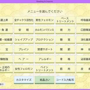 2/11(月) 癒しスタジアムin大阪 出展しま~す。特典あり\(^o^)/の画像