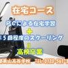 京都美山高等学校は、京都にある広域制の通信制高校です。の画像