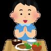 旧記事:みぃあ食堂/心斎橋HOME等[三ツ寺筋(三津寺筋)]への画像