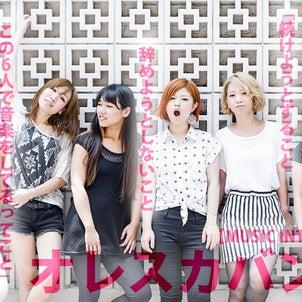 Hands up girls!!!サンタ・プロジェクト2018始動!の画像