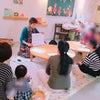 「ママと子どもの気質のお話」開催しました❗️の画像