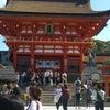 京都伏見稲荷大社に行ってきましたの画像