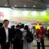 日本最大の福祉機器の祭典♪国際福祉機器展に行ってきました!の画像