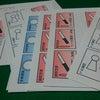 ブラフ系アナログカードゲーム「最後の探偵」の画像