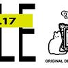 【SALE】12.7~17 ぷらすらびっとネットセールします!の画像