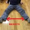 股関節の硬さからくる不調の画像