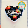 MyBreak! RED SMOOTHIEの画像