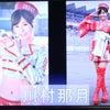 日本レースクイーン大賞ファイナリスト 川村那月の画像