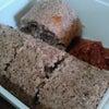スリランカ料理にマストアイテム!ココナッツ。の画像